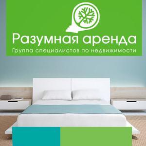 Аренда квартир и офисов Черемхово