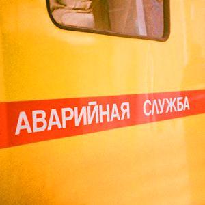 Аварийные службы Черемхово