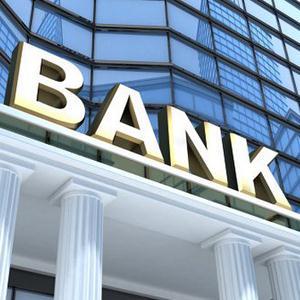 Банки Черемхово