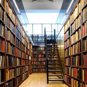 Библиотеки Черемхово
