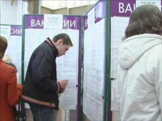 Центры занятости Черемхово