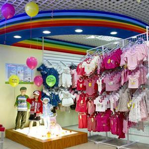Детские магазины Черемхово