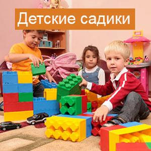 Детские сады Черемхово