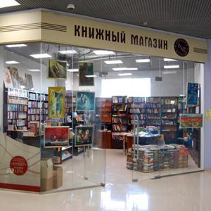 Книжные магазины Черемхово