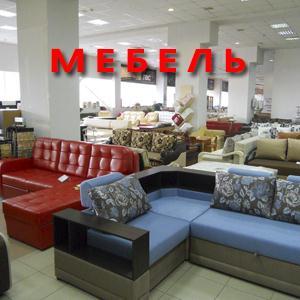 Магазины мебели Черемхово