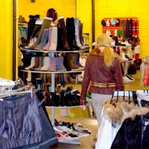 Магазины одежды и обуви Черемхово