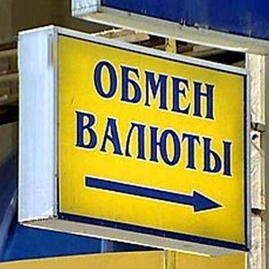 Обмен валют Черемхово