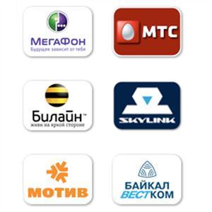 Операторы сотовой связи Черемхово