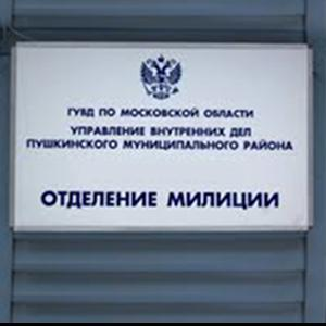 Отделения полиции Черемхово