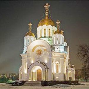 Религиозные учреждения Черемхово