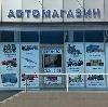 Автомагазины в Черемхово