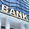 Банки в Черемхово
