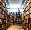 Библиотеки в Черемхово