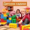 Детские сады в Черемхово