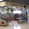 Книжные магазины в Черемхово