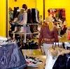 Магазины одежды и обуви в Черемхово