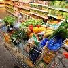 Магазины продуктов в Черемхово