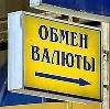 Обмен валют в Черемхово