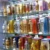 Парфюмерные магазины в Черемхово