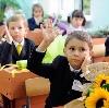 Школы в Черемхово