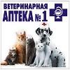 Ветеринарные аптеки в Черемхово