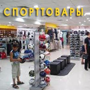 Спортивные магазины Черемхово