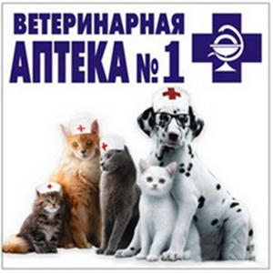 Ветеринарные аптеки Черемхово